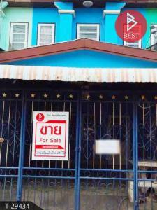 ขายทาวน์เฮ้าส์/ทาวน์โฮมบางแค เพชรเกษม : ขายทาวน์เฮ้าส์ 2 ชั้น หมู่บ้านพงษ์ศิริชัย 4 เพชรเกษม 81 กรุงเทพมหานคร