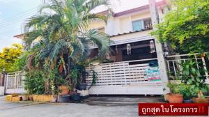 For SaleTownhouseRama5, Ratchapruek, Bangkruai : Townhouse on Ratchapruek Road The cheapest price in the Pruksa Town Ratchapruek project on an area of 17.4 sq.wa.