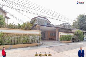For SaleHouseKasetsart, Ratchayothin : Single House Phaholyothin Ramintra Amarin Niwet 1 Next to BTS Wat Phra Si Mahathat Station