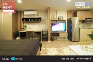 For RentCondoRangsit, Patumtani : [For Rent] Condo Kave Town Space 1 Bedroom Extra 29.5 sqm 1 Bedroom 1 Bathroom 2nd Floor Building A