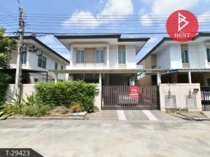 For SaleHouseLadkrabang, Suwannaphum Airport : Twin house for sale, Pruksa Village 27 village. Romklao-Ladkrabang Bangkok