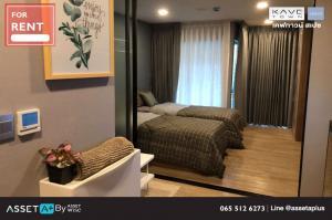 For RentCondoRangsit, Patumtani : [For rent] Condo Kave Town Space 1 Bedroom Extra 1 bedroom, 1 bathroom, size 27.29 sq.m., 1st floor.