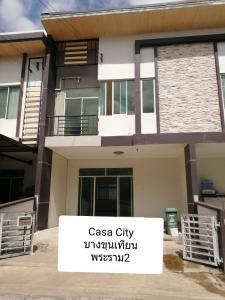 For SaleTownhouseRama 2, Bang Khun Thian : Urgent sale 2 storey townhome, Casa City, Bang Khun Thian, Rama 2 (Q House), beautiful, ready to move in / @ line chuenjit.j