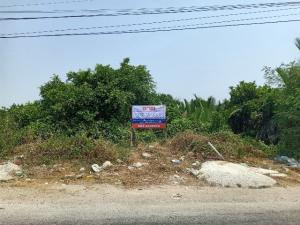 For SaleLandMahachai Samut Sakhon : Land for sale below the appraisal price, next to Khlong Khru 9-3-75 rai, Samut Sakhon.