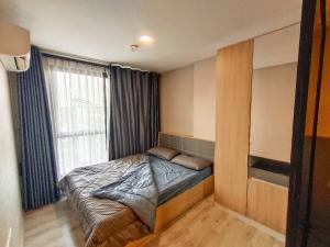For RentCondoKasetsart, Ratchayothin : [Urgent for rent 💫] Maxxi Condo 2 bedrooms near Kasetsart University, BTS Senanikom