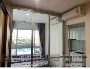 For RentCondoThaphra, Wutthakat : For rent, pool view, sunny, not hot, near MRT Bang Wa, The President Sathorn, Ratchaphruek Phase 3.