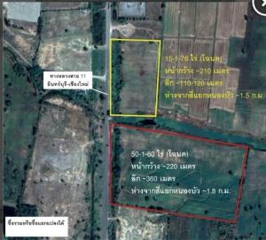 For SaleLandNakhon Sawan : Land for sale 65 rai 3 ngan 36 square wah, Nong Bua, Nakhon Sawan, near the intersection of Nong Bua. Next to National Highway No. 11