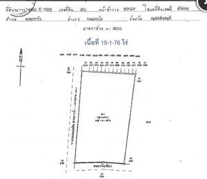 For SaleLandNakhon Sawan : Land for sale 15 rai 1 ngan 76 square meters Nong Bua Nakhon Sawan near the intersection of Nong Bua. Next to highway number 11