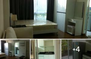 เช่าคอนโดแจ้งวัฒนะ เมืองทอง : คอนโด ขาย/เช่า ให้เช่าติดแยกแคราย Max Condominium