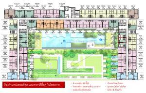 ขายดาวน์คอนโดรามคำแหง หัวหมาก : ขายดาวน์ ห้องวิวสระ&สวน ตำแหน่งสวยที่สุดในโครงการ ราคาถูกกว่าโครงการ