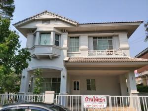 For RentHouseBangna, Lasalle, Bearing : For  rent  Detatched house   (Sivalee Suvarnabhumi)closed sarasaswited suvarnabhumi school