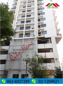 For SaleCondoThaphra, Wutthakat : Condo for sale City Home Tha-Phra Intersection 33.03 sq m. 15th floor, beautiful, ready to move in, cheap, contact 062-6037289