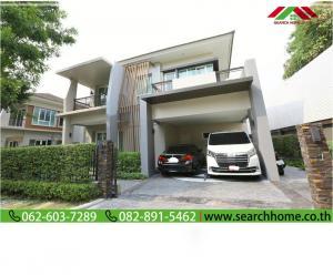 ขายบ้านบางแค เพชรเกษม : ขายบ้านเดี่ยว 84.5 ตรว. ม.The City (เดอะซิตี้ ) ราชพฤกษ์-จรัญฯ ซ.บางแวก17  หลังริม สภาพใหม่ พร้อมอยู่ ราคาสุดคุ้ม ติดต่อ 062-603-7289