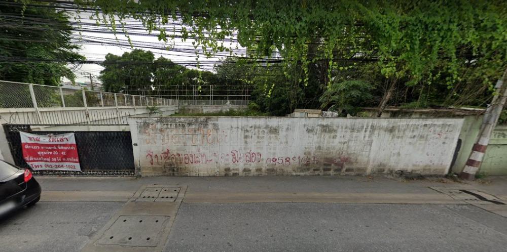 For RentLandSukhumvit, Asoke, Thonglor : Quick rent, vacant land, Soi Sukhumvit 40, size 141 square meters