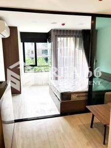 For RentCondoLadprao 48, Chokchai 4, Ladprao 71 : For rent Atmoz Ladprao 71 Nearby Ramindra-At Narong Expressway and the Yellow Line BTS Ladprao 71 and Chokchai 4 stations