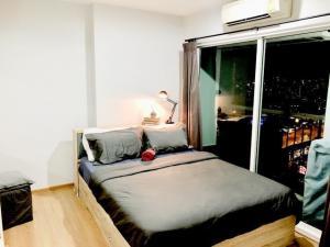 ขายคอนโดลาดพร้าว เซ็นทรัลลาดพร้าว : SYM Vibha - Ladprao / 1 Bedroom (FOR SALE), ซิม วิภา-ลาดพร้าว / 1 ห้องนอน (ขาย) Yim108