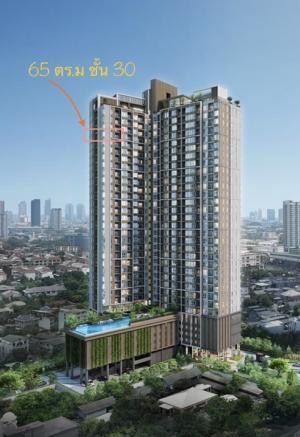 Sale DownCondoThaphra, Wutthakat : Sale down payment Supalai Loft Sathorn-Ratchaphruek 65 sq m, 30 floor