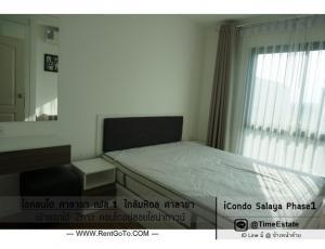 For RentCondoNakhon Pathom, Phutthamonthon, Salaya : Air 2 Icon Do, Pool View, icondo salaya Phase 1, near Mahidol and Central Salaya for rent.
