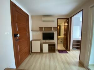 For SaleCondoRatchadapisek, Huaikwang, Suttisan : Sell EMERALD RESIDENCE RATCHADA, 1 bedroom, 7th floor, south, good position. Sell by owner Urgent sale, special price, very cheap, good value