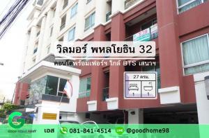 For SaleCondoKasetsart, Ratchayothin : Wilmore Condo Soi Phaholyothin 32, beautiful room, good condition, condo near BTS Senanikom