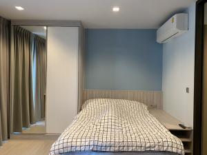 เช่าคอนโดพระราม 9 เพชรบุรีตัดใหม่ : 🔥หลุดจอง🔥 Life Asoke Rama9 28 sqm. ห้องสวย บิ้วอิน เครื่องใช้ไฟฟ้าครบพร้อมอยู่ 095-249-7892