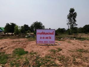 For SaleLandKorat KhaoYai Pak Chong : [Next] Land next to the hospital, Sida District, Nakhon Ratchasima Province, the land is filled 2-3 - 72 rai on the main road.