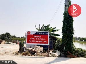 For SaleLandSamrong, Samut Prakan : Urgent sale, vacant land, Khlong Chet, Bang Pla, Samut Prakan