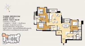 ขายคอนโดพระราม 9 เพชรบุรีตัดใหม่ : [Sale] Villa Asoke 175sqm 3Bed3Bath East,South 40Floor Fullyfurnished 2Parking(Fix)***