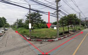 For SaleLandChaengwatana, Muangthong : Selling beautiful, filling and converting the corner behind the condo near the expressway, convenient to travel !!!