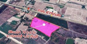 For SaleLandPrachin Buri : Land 70-2-0 rai, Kabin Buri-Sa Kaeo, Suwannason Road and AEC transport routes, Kabin Buri District, Prachinburi Province