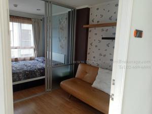 เช่าคอนโดบางนา แบริ่ง : ลุมพินี วิลล์ สุขุมวิท 109 - แบริ่ง    1 ห้องนอน พื้นที่ทั้งหมด22.7 ชั้น04 ราคาเช่า (บาท/เดือน) 6,000฿