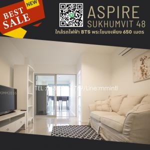 For SaleCondoOnnut, Udomsuk : 🎉 Condo Aspire Sukhumvit 48, near BTS Phra Khanong, only 650 meters, located near the city center, 1 bedroom, 1 bathroom / TEL: 083-081-1769 / Line: mmintl