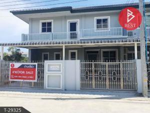 For SaleHouseSamrong, Samut Prakan : Urgent sale, twin house, Sup Bua Luang, Bang Pu Mai, Samut Prakan
