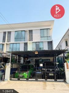 For SaleTownhouseRamkhamhaeng Nida, Seri Thai : Townhouse for sale, Pruksa Ville Ramkhamhaeng-Serithai, Bangkok.