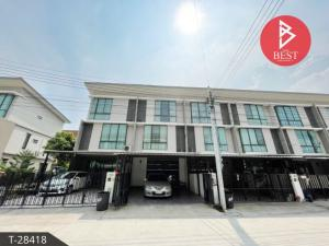 For SaleTownhouseRamkhamhaeng Nida, Seri Thai : Townhouse for sale with tenants Pruksa Ville 81 Ramkhamhaeng-Serithai. Bangkok