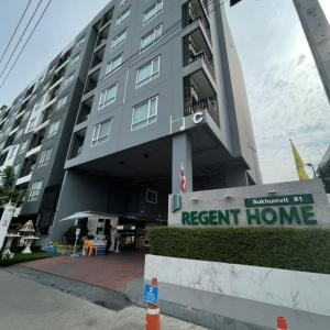 For RentCondoOnnut, Udomsuk : Condo for rent, Regent Home Sukhumvit 81-outside east view ready to move in