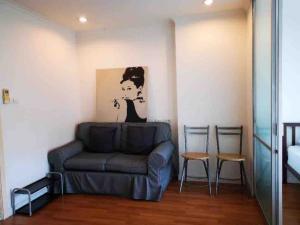 For RentCondoKhlongtoei, Kluaynamthai : Lumpini Place Rama 4 Kluaynamthai 4th floor price 8,000 baht * TV *