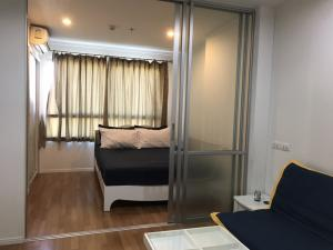 For RentCondoRama9, RCA, Petchaburi : For rent, Lumpini Park RCA, high floor, beautiful view not block, owner post, negotiable price, get a fully furnished room, ready to move in