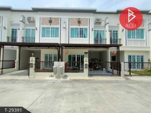 For SaleTownhouseRathburana, Suksawat : Townhome for sale, Ever City Village, Suksawat 30-Phuttha Bucha, Bang Pakok, Bangkok