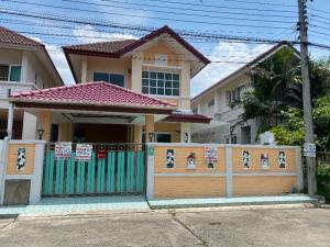 For SaleHouseNawamin, Ramindra : House for sale Sena Village Green Ville Ramindra Prayasuren 31
