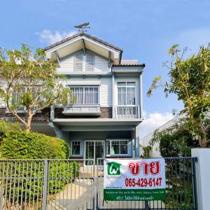 For SaleTownhouseRathburana, Suksawat : House for sale Indy Prachauthit 90, next to the new house, the owner has never lived.