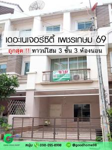 For SaleTownhouseBang kae, Phetkasem : The Nature City Phetkasem 69 Townhome 3 floors 20 sq m. 3 bedrooms 3 bathrooms cheapest price in the project.