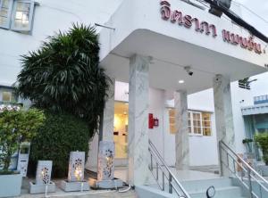 For RentCondoSukhumvit, Asoke, Thonglor : Chitrapa Mansion
