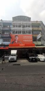 For SaleShophouseRama3 (Riverside),Satupadit : 6-storey commercial building for sale, usable area 720 sq m, located in Worarat shopping center.