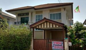 For SaleHouseBangbuathong, Sainoi : 2 storey detached house, Pruksa Village Village 5, Khlong Thanon, Bang Mae Nang Subdistrict, Bang Yai District, Nonthaburi Province