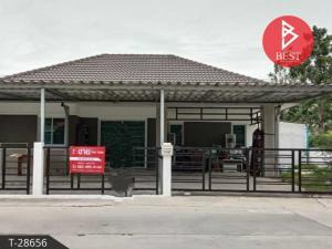 For SaleHouseChachoengsao : 1 storey detached house for sale Sirarom Park Bangpakong, Chachoengsao