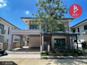For SaleHouseNawamin, Ramindra : House for sale Habitia Watcharapol (Habitia Watcharapol) Bangkok