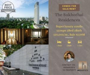 ขายคอนโดสาทร นราธิวาส : ♛♞ The Sukhothai Residences♞▶♛【1 BED 2 BATH ▶122 ตร.ม.】ทิศตะวันออก ▶ ขาย 42.59 M. ▶ เช่า 120,000 บาท/ เดือน