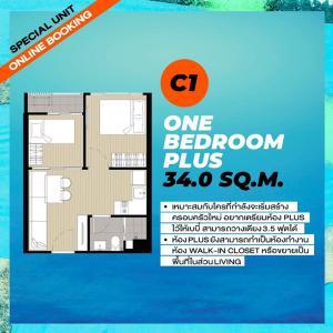 ขายคอนโดปิ่นเกล้า จรัญสนิทวงศ์ : ขาย💝 !! 1 Bed Plus ไอดีโอ จรัญ70 ขนาด 34 ตรม. แรร์ไอเทม เพียง 2.27 ลบ. ถูกที่สุดจ้า 089-1676755