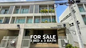 For SaleHome OfficePattanakan, Srinakarin : NOBLE CUBE / TOWNHOUSE (FOR SALE) Townhouse, Noble Cube Village Pattanakarn T495